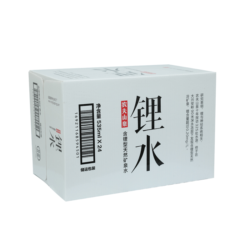 Corrugated plastic bottle boxes containers custom size color design for packaging or circulation