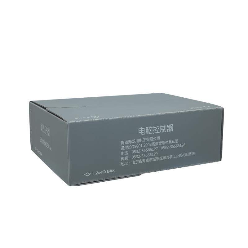 Basic boxes 2